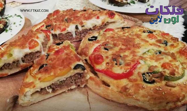 طريقة عمل حواوشي اسكندراني وش بيتزا