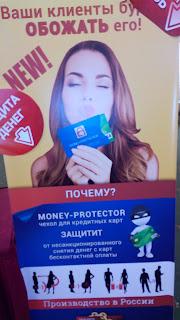 Кредитные карты с бесконтактной оплатой