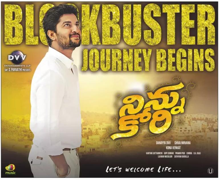 "Nani's ""Ninnu Kori"" Telugu cinema Blockbuser journey begins"