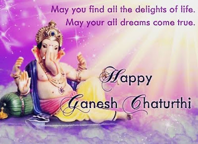 Lord Ganesh Image, Happy Ganesh Chaturthi