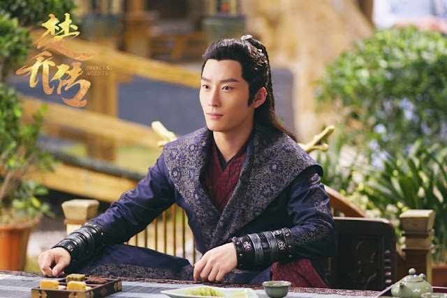 Princess Agents Shawn Dou