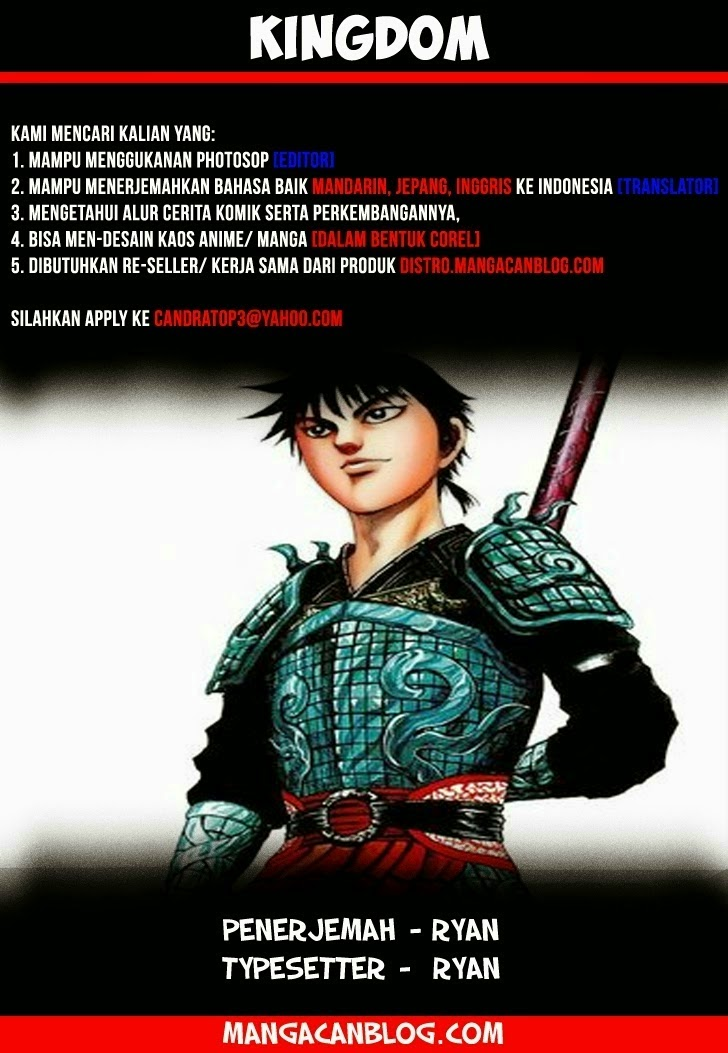 Baca Komik Manga Kingdom Chapter 354 Komik Station