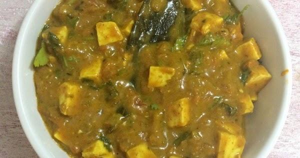 Dhaba Style Paneer Butter Masala   Paneer Masala Gravy In Dhaba Style   Paneer Gravy Recipes For Chapathi   Paneer Dishes  