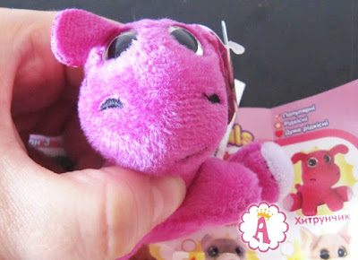 Игрушки в шарах сюрпризах Surprizamals S3 Stuffed Animals