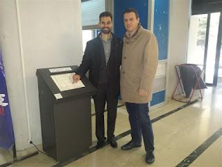 Ο Βαγγέλης Αυγουλάς και ο Κωνσταντίνος Παπαδόπουλος