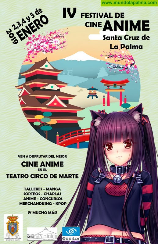 Festival de Cine Anime La Palma