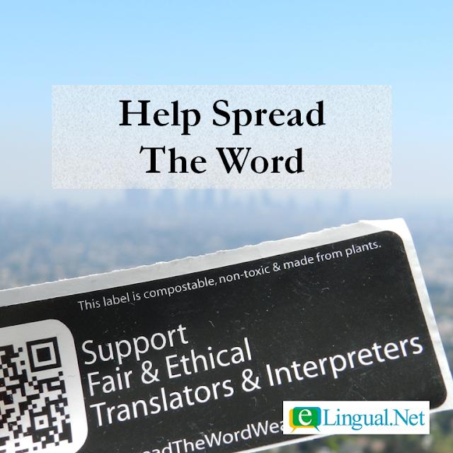 Spread The Word Blog: Help Spread The Word | www.elingual.net