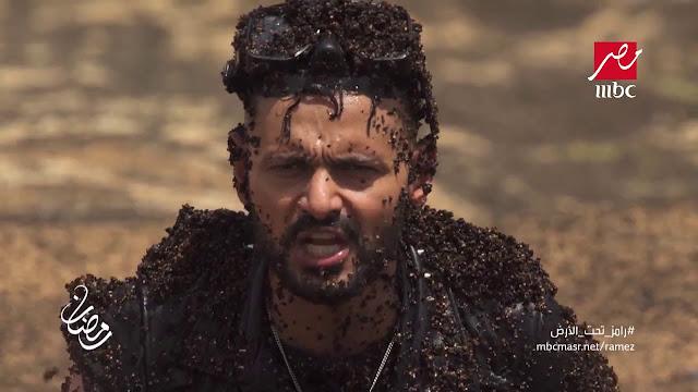 مشاهدة برنامج رامز تحت الارض الحلقة 1 الاولي فيفي عبدو