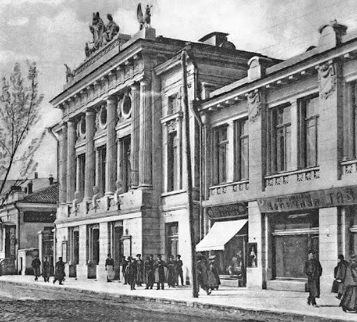 Симферопольский дворянский театр