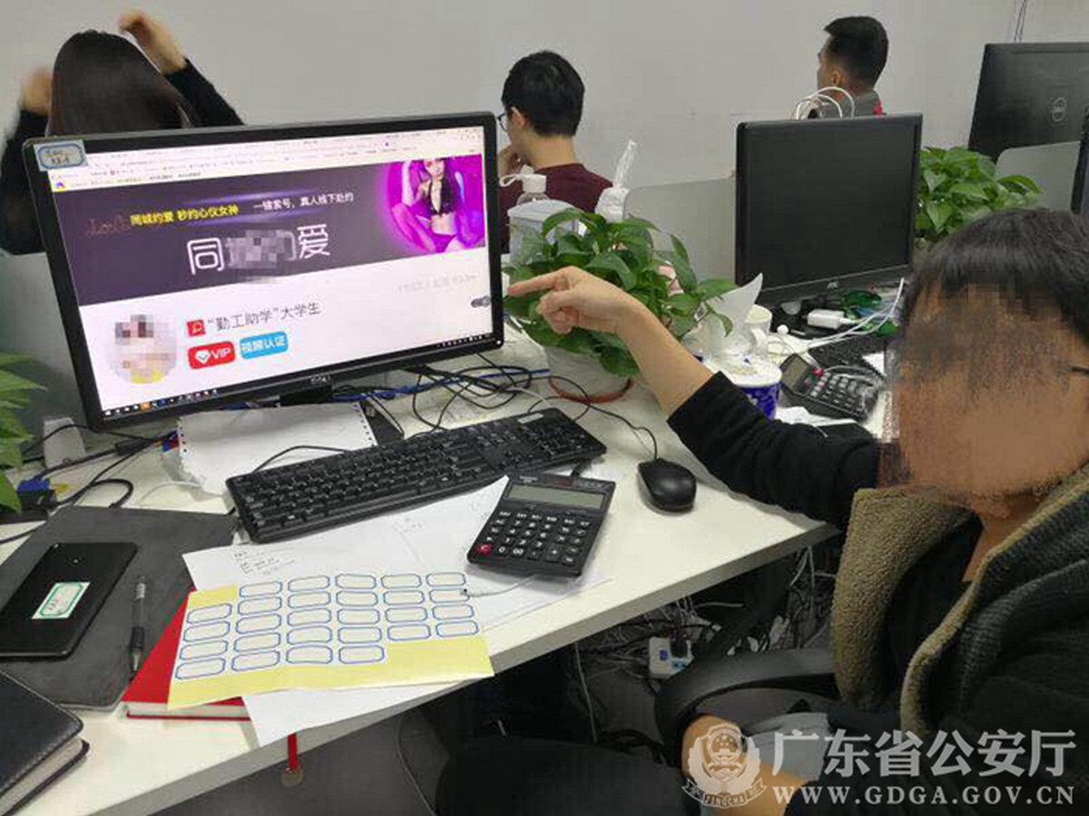 Last month, the police shut down mobile apps linked with 21 companies, arrested over 600 suspects and seized over 400 servers in 13 provinces across the country.