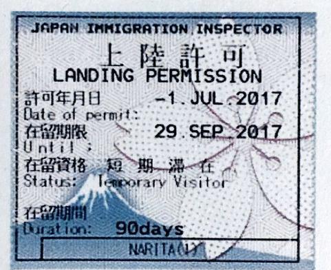旅.新聞 迎接2020奧運 入境貼紙改為富士山與櫻花!