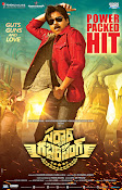 Sardaar Gabbar Singh Wallpapers-thumbnail-4
