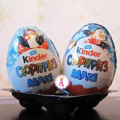 Два больших яйца Киндер Макси 2018