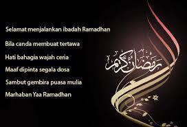 """""""Kartu Ucapan Ramadhan Terbaru20"""""""