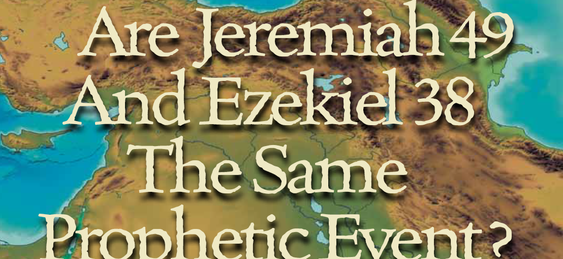 ARTICLE: Nuclear Iran: Are Ezekiel 38 (Persia) and Jeremiah 49 (Elam) the Same Prophecy?