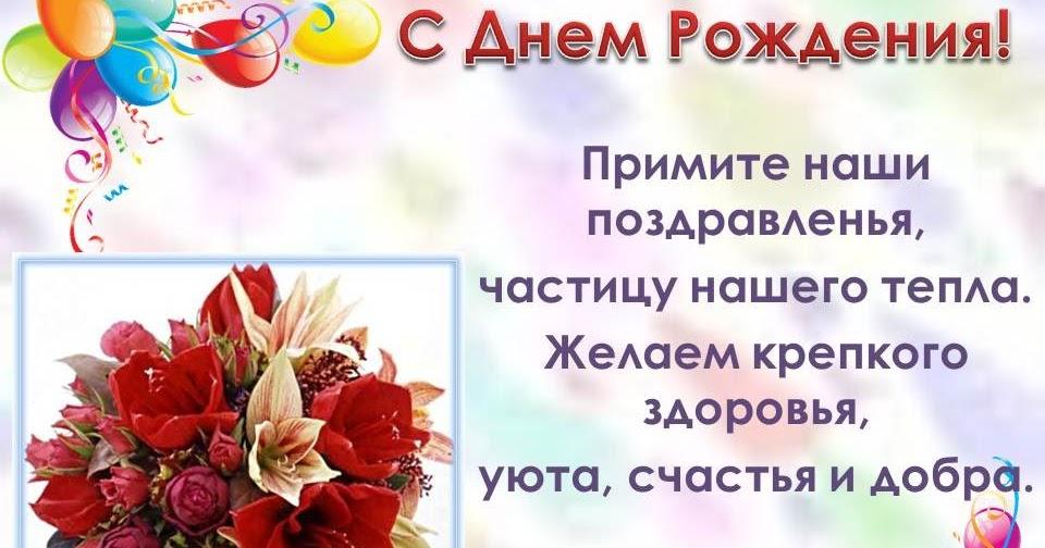 Ирина николаевна с днем рождения открытка