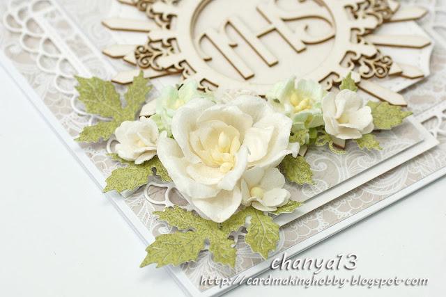 kremowe kwiaty