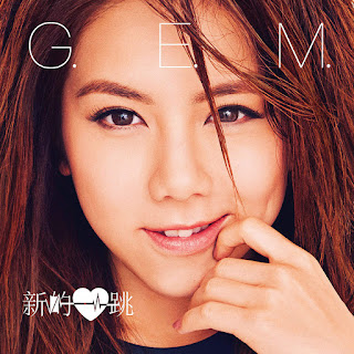 G.E.M. - Heartbeat on iTunes