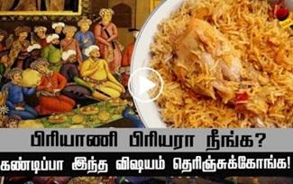 Briyani Priyarkalea Idhu Ungalukaga..