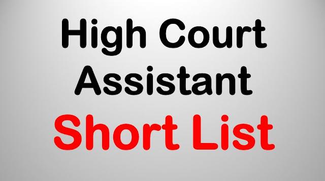 High Court Assistant - Short List
