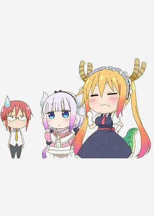 Kobayashi-san Chi no Maid Dragon Specials [07/07] [HDL] 20MB [Sub Español] [MEGA]