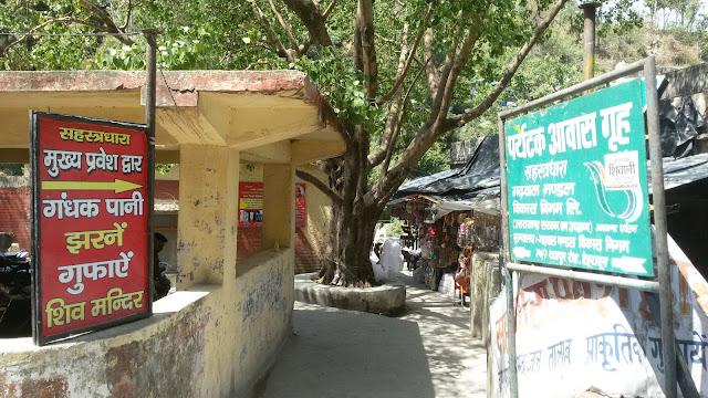 Sahastradhara waterfall Dehradun
