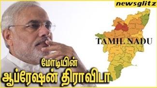 Telgu Actor Shivaji Reveals Modi's Operation Dravidam | BJP Atrocity