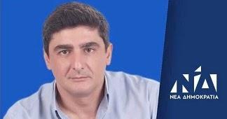 www.pozarnews.gr: ΣΤΑΘΗΣ ΦΟΥΝΤΟΥΚΙΔΗΣ Υποψήφιος βουλευτής Νέας ...
