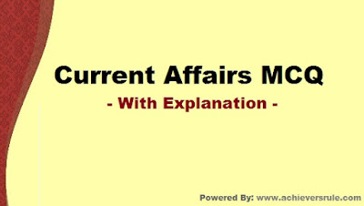 Daily Current Affairs MCQ- 19th July 2017
