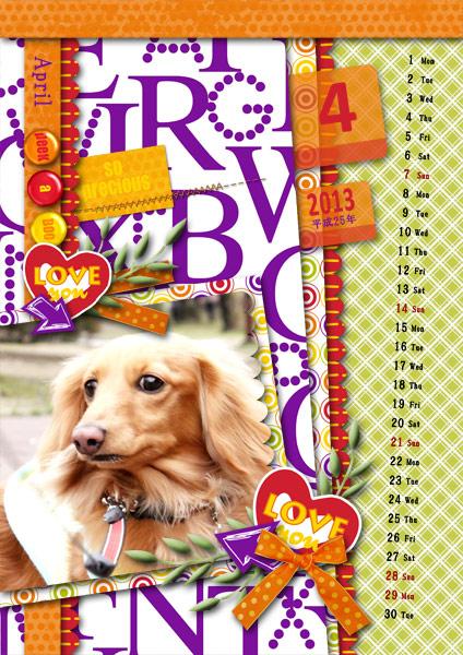 DSB  Calendar 04-2013
