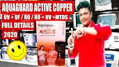 AquaGuard Active Copper