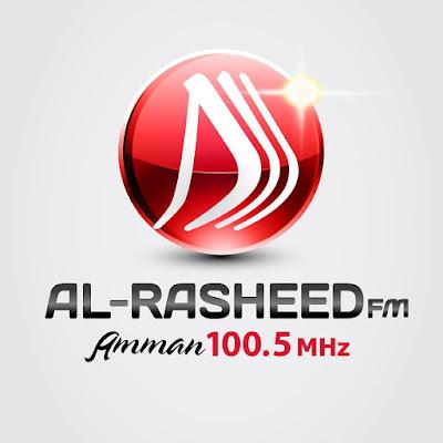 الرشيد اف ام اول اذاعة عراقية في الاردن البث المباشر على موجة 100.5 FM