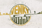 Venki Mama Wallpapers-thumbnail-cover