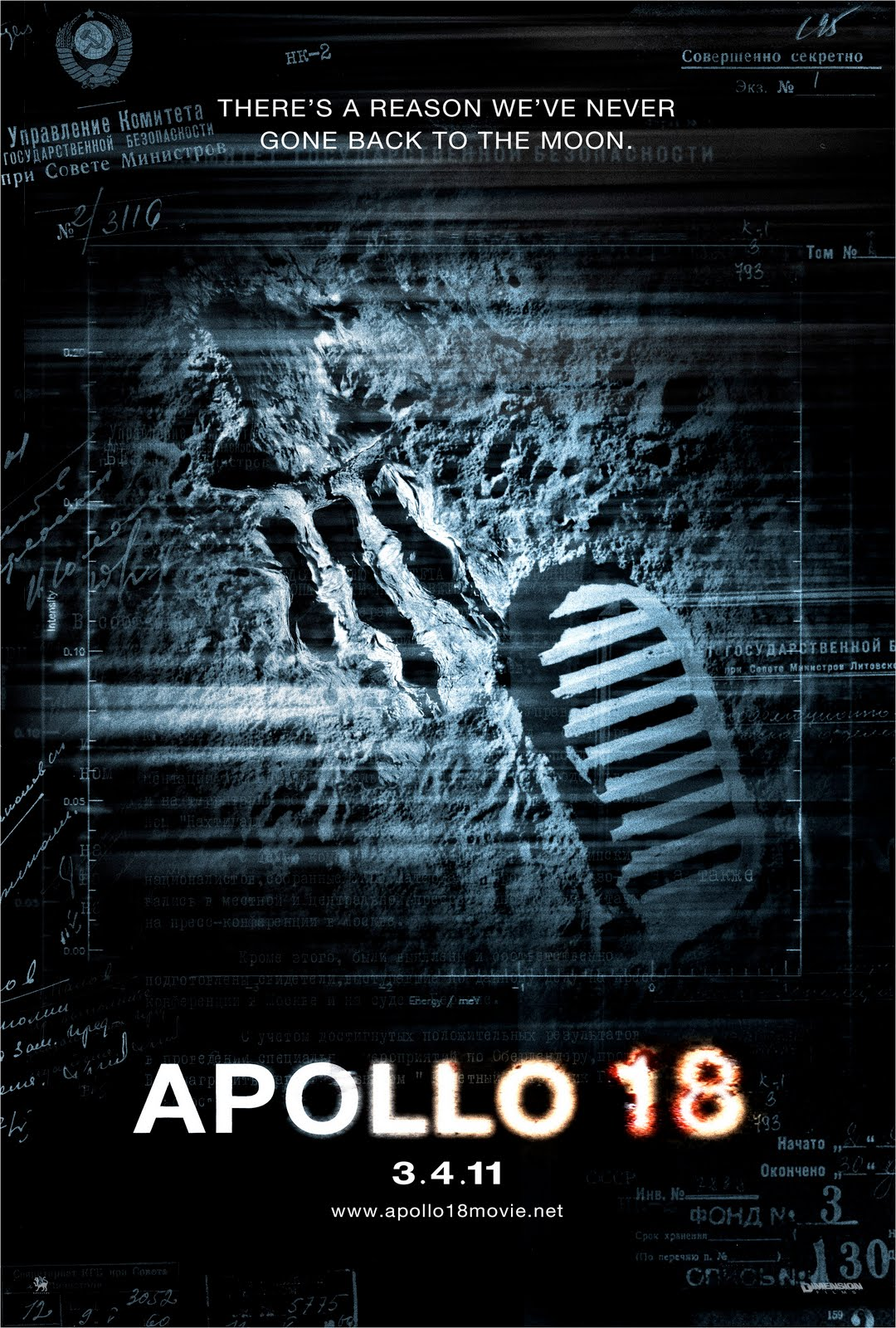 Movies: Apollo 18 (2011)