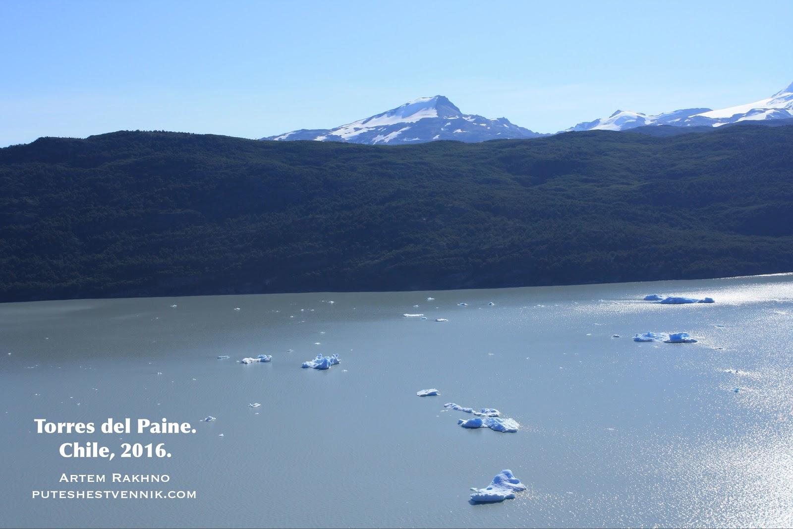 Айсберги на озере Грэй в Торрес-дель-Пайне