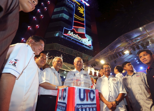 UTC Dan RTC Antara Inisiatif Transformasi Najib Razak
