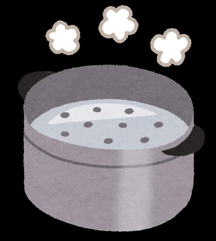 イラスト 魚 イラスト 無料素材 : 蒸し器のイラスト | かわいい ...
