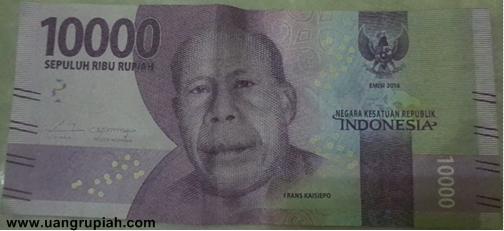 Gambar utama bagian depan/muka uang kertas 10 ribu rupiah emisi 2016