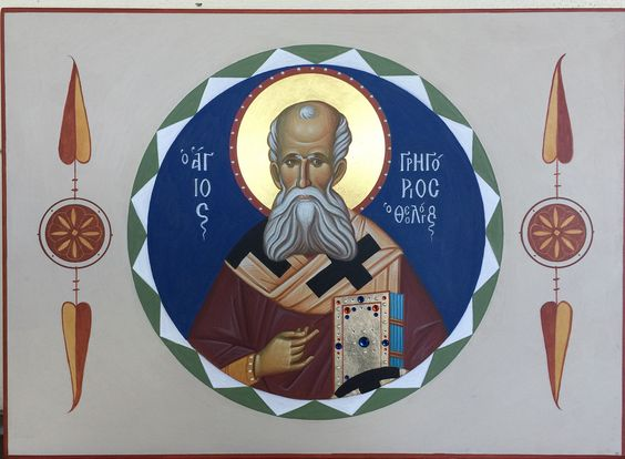 St. Gregory the Theologian of Nazianzus