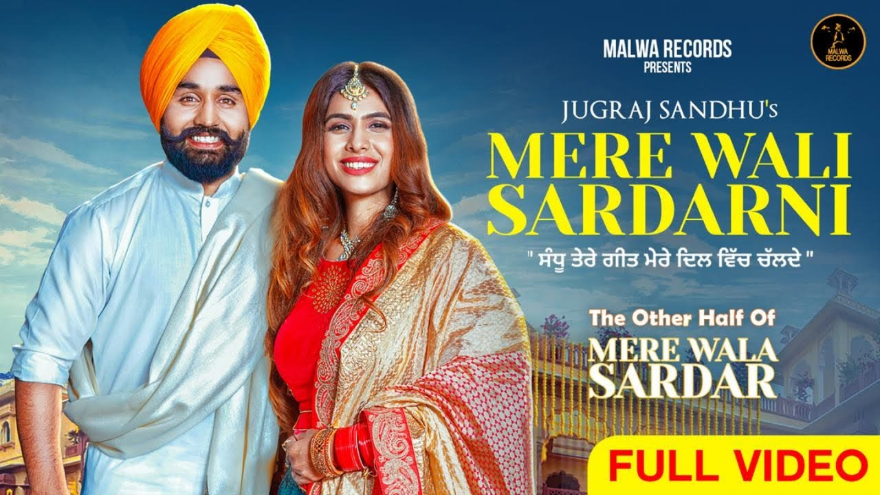 Lyrics: Mere Wali Sardarni Song - Jugraj Sandhu - Punjabi Song 2019