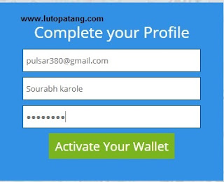 Paybox Compplete profile
