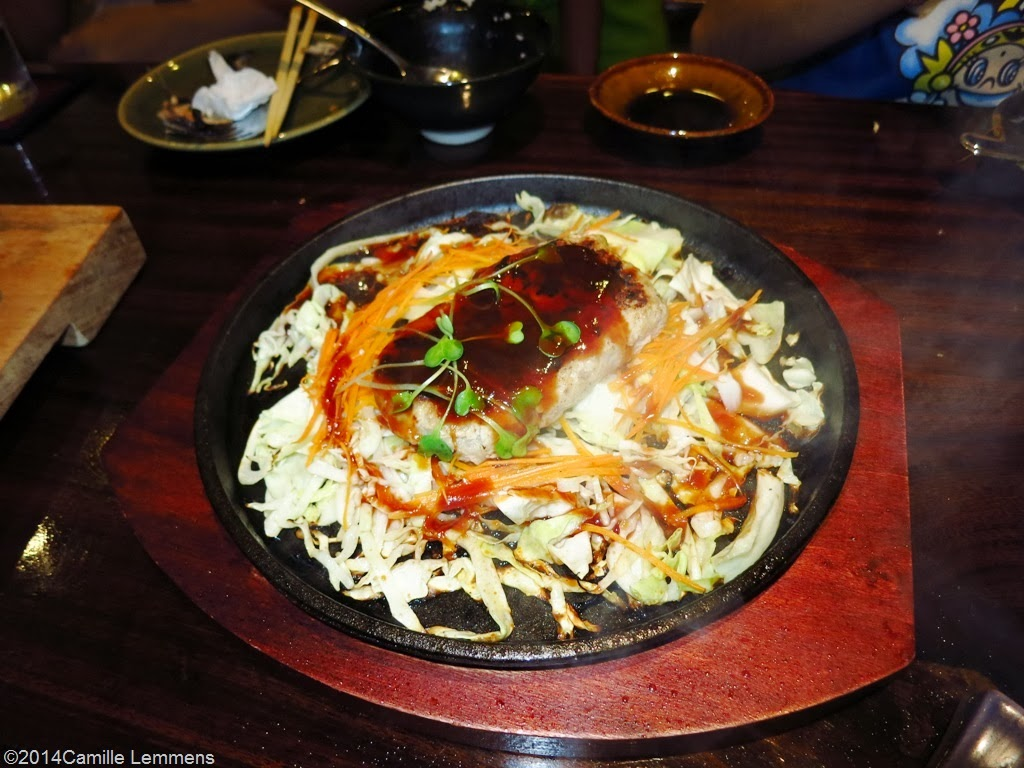 Kobori, Teppanyaki pork hamburg steak