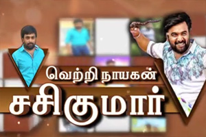 Vetrinayagan Sasikumar – May 1st Special Program