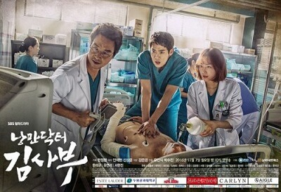 Drama Korea Romantic Doctor, Teacher Kim (2016)