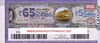 23.04.2017 POURNAMI LOTTERY RESULTS RN 284