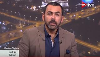 برنامج بتوقيت القاهرة حلقة السبت 19-8-2017 مع يوسف الحسينى