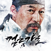Playstore icon of Black Power (검은강호)