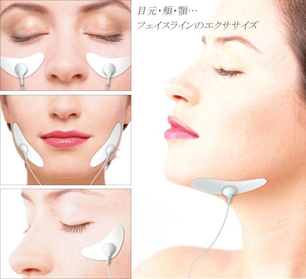 Làn da tươi trẻ mỗi ngày với vài phút dùng máy massage mặt ?