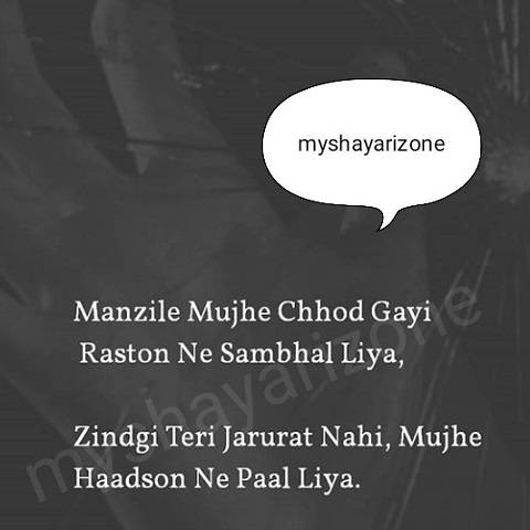 Akelapan Zindagi Shayari Image Hindi Poetry Status Whatsapp DP