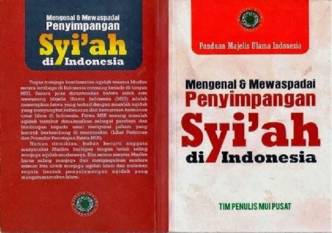 Ebook Fiqih Muamalah